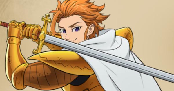 【キャメロットの剣】新王 アーサーのメイン画像