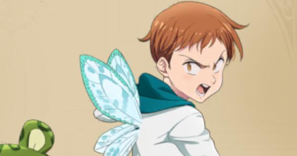 【成長の証】小さな羽 キングのメイン画像