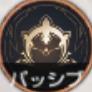奥義・剣舞アイコン
