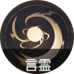 言霊・君焔アイコン