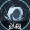 剣術・逆巻刃流アイコン