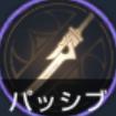 剣術・鏡心明智流アイコン