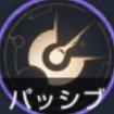 時間の支配者アイコン