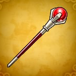 ベロニカの杖