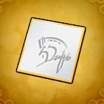 幻の闘士のサイン
