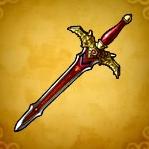 英雄王の剣