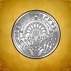 ユグノア銀貨
