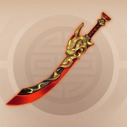 松紋古錠刀