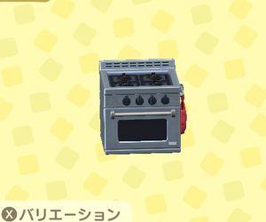 オーブンつきコンロ