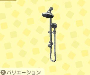 シャワーセット