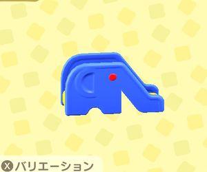 ゾウのすべりだい