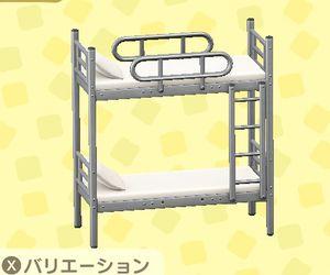 にだんベッド