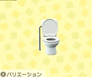 ようしきトイレ
