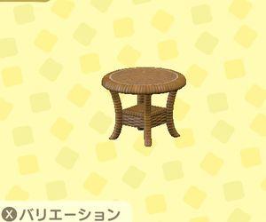 ラタンのサイドテーブル