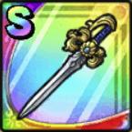 オチェアーノの剣のアイコン