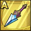 カルベローナの短剣