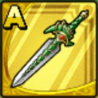 竜牙の剣のアイコン