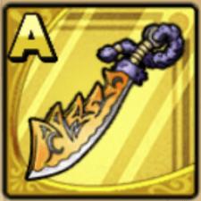 猛獣の剣のアイコン