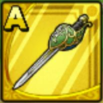 木の葉の剣