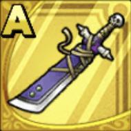 不死の剣のアイコン