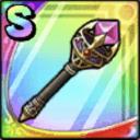 魔晶の杖のアイコン
