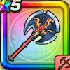真空の斧のアイコン