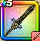 ルビスの剣
