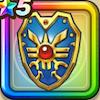 勇者の盾のアイコン