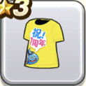祝!1周年Tシャツアイコン