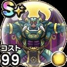バリゲーン(覚醒)