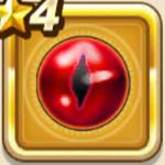 紅蓮の紅玉