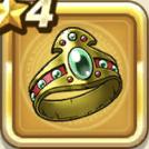 記念大王の指輪