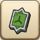 学びの緑の石版
