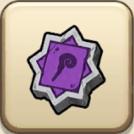 磨きの紫の石版