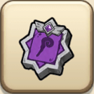 修練の紫の石版