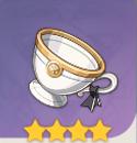 教官のティーカップ