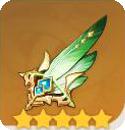 狩人の青緑色の矢羽