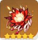魔女の炎の花