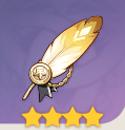 教官の羽飾り