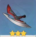 エージェントの刀