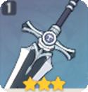 White Iron Great Sword