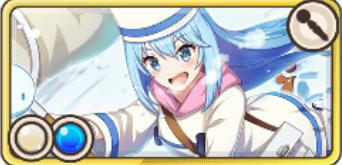 阿克婭(星3/光水)