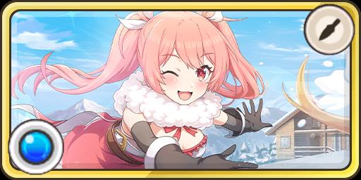 艾莉卡(星3/水)【打雪仗】