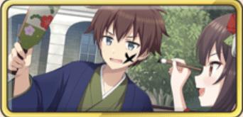 カズマ(星3/地)
