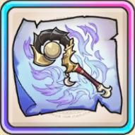 叡智の魔杖の巻物のアイコン