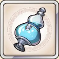 古代的靈藥のアイコン