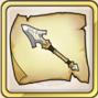 光輝槍の巻物のアイコン