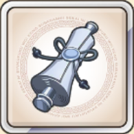 古代の武芸書のアイコン