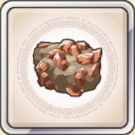 銅鉱石のアイコン