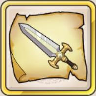 光輝剣の巻物のアイコン
